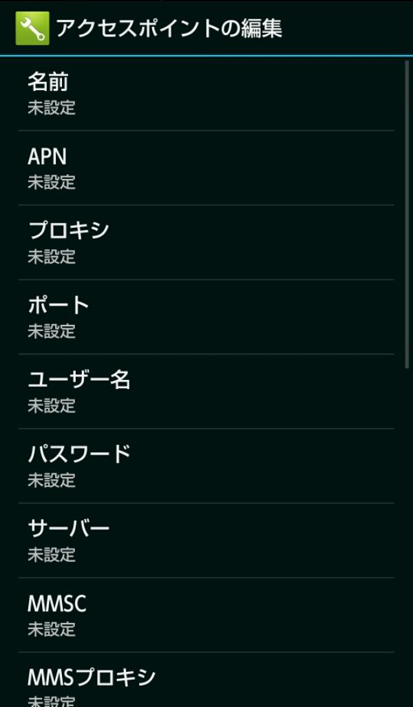 fc2_2014-04-30_14-01-21-736.jpg