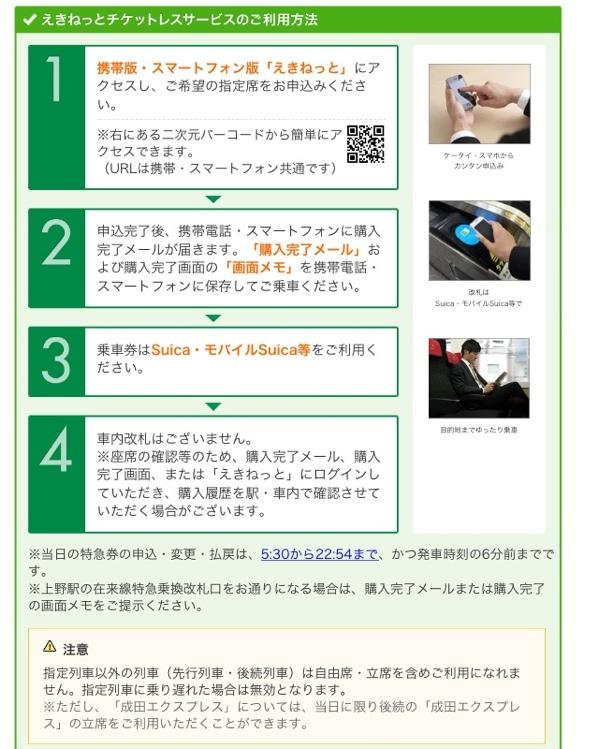 fc2blog_201404272035338a6.jpg