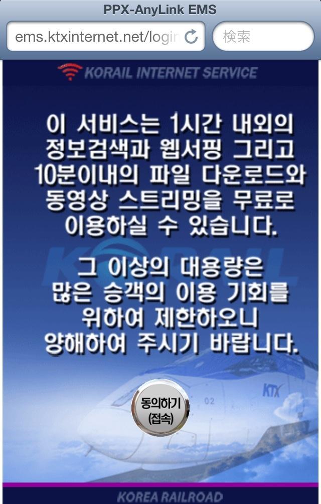 fc2blog_20140507081758c9a.jpg