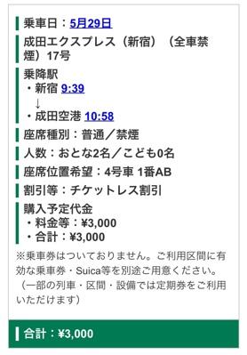 fc2blog_20140528085915909.jpg