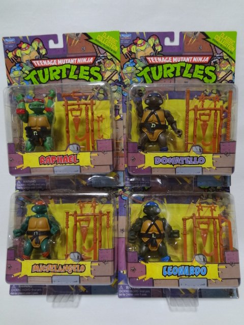 vesicc1988turtles4syu.jpg
