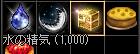 1000個ぴった