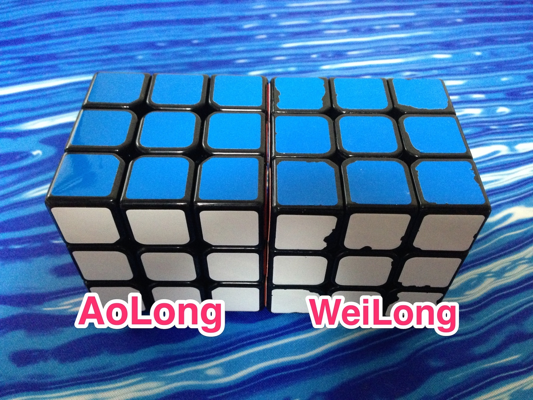 AoLong,WeiLong Comparison