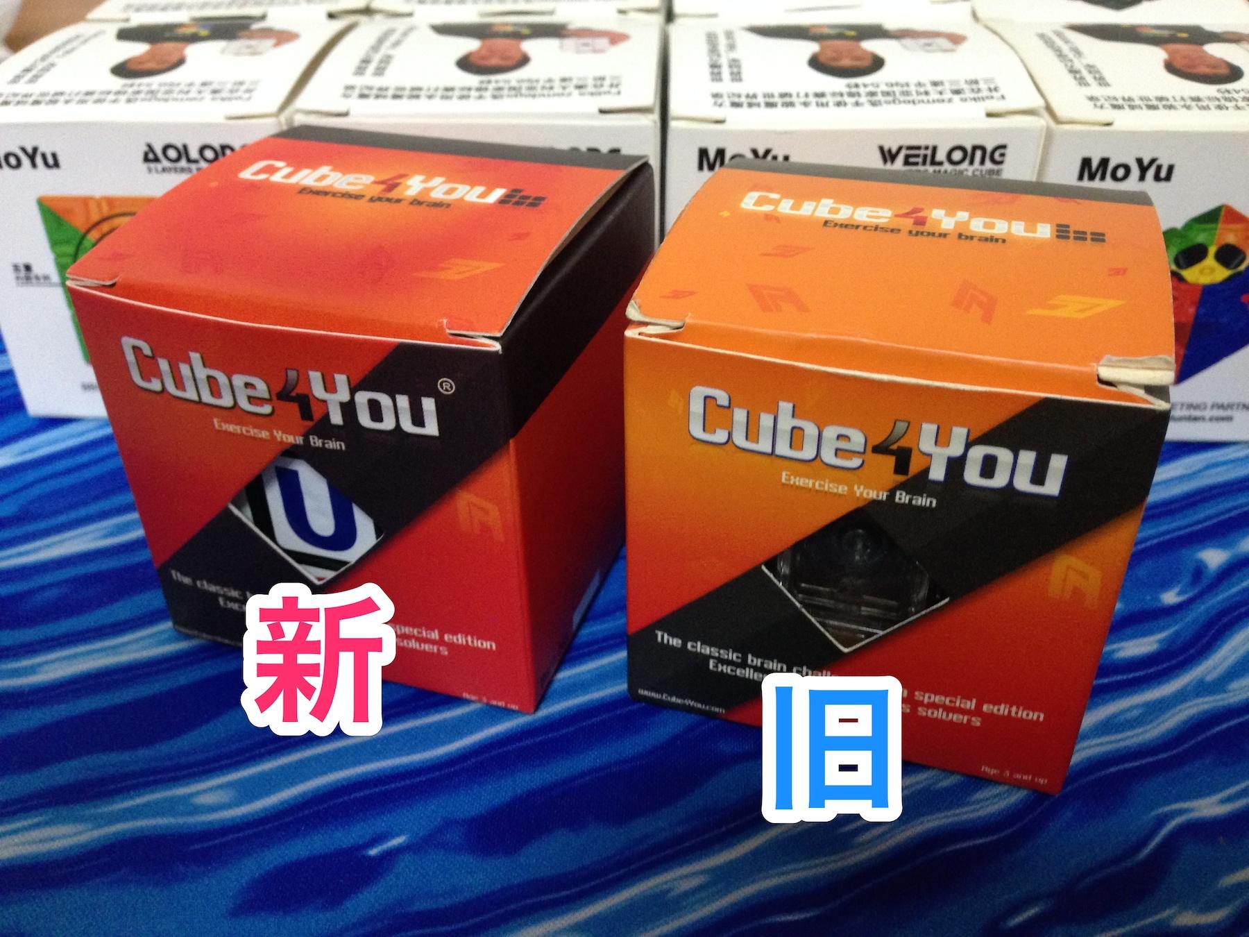 箱 Cube4You