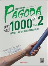 PAGODA 2 L