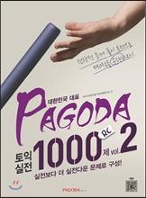 PAGODA 2R