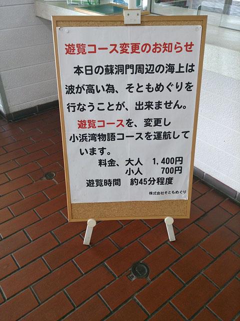 IMG_20140419_103249.jpg