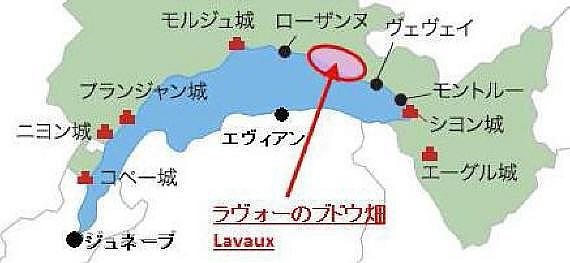 ラヴォー位置図