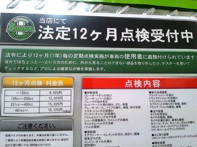 2rin-ryou.jpg