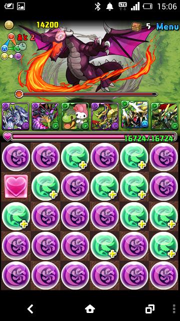 Screenshot_2014-04-07-15-06-01.png