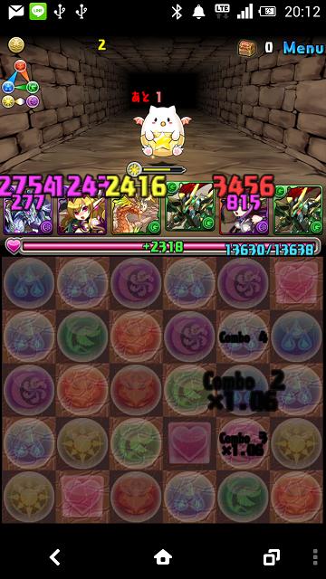 Screenshot_2014-04-19-20-12-30.png