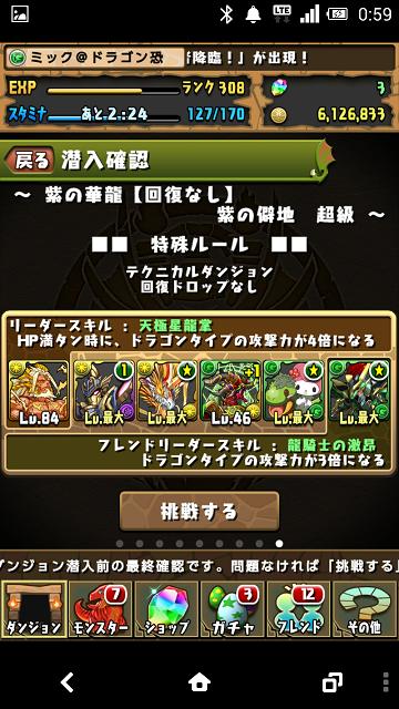 Screenshot_2014-04-22-00-59-07.png