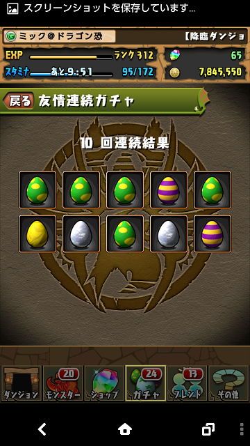 Screenshot_2014-05-04-12-46-22.png