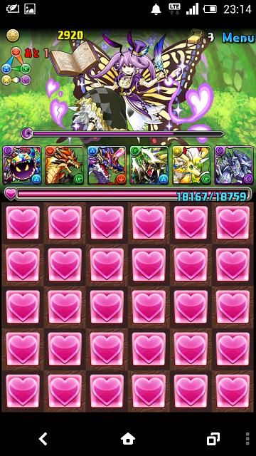 Screenshot_2014-07-26-23-14-03.png