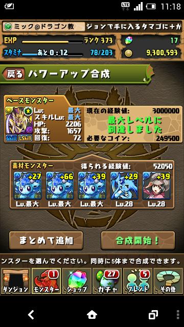 raida1