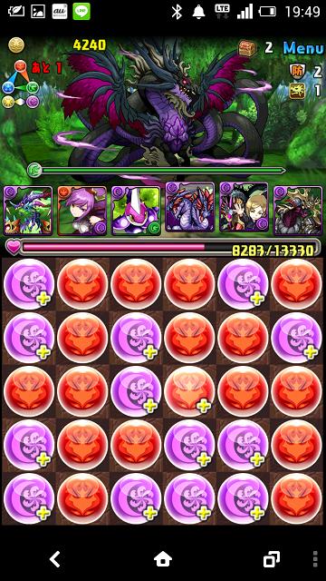 Screenshot_2014-08-04-19-49-49.png