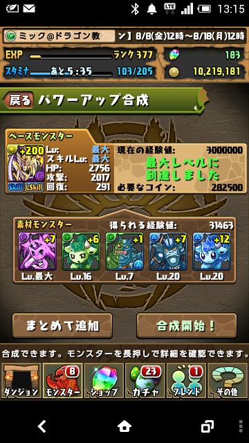 raida3
