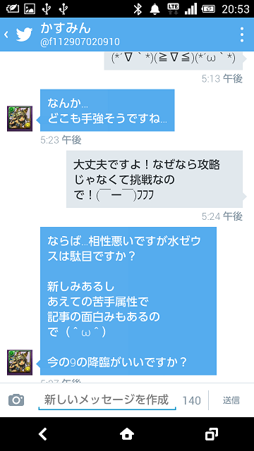 Screenshot_2014-09-12-20-53-18.png