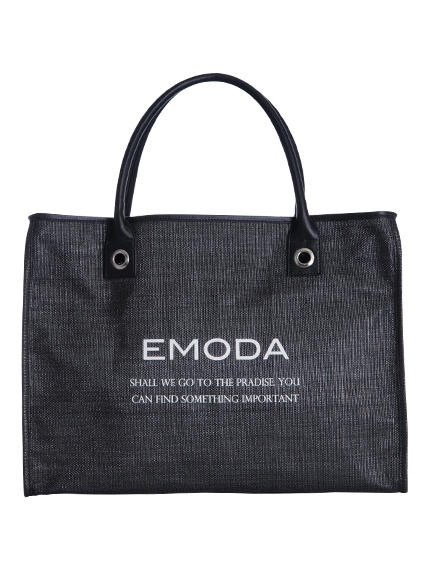 松本恵奈オフィシャルブログ『EMODA STYLE』Powered by Ameba