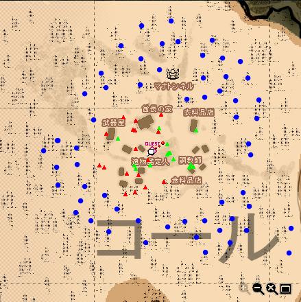 改定版コール探検地図