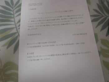 DSC09114.jpg