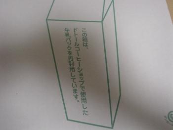 DSC09184.jpg