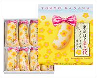 banana_nanohana_item02.png