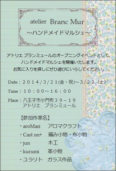 イベントポストカード