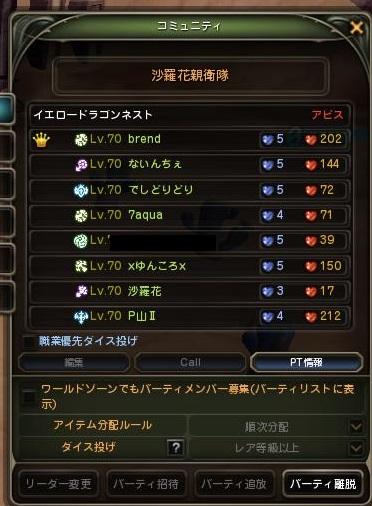 20140610_2.jpg