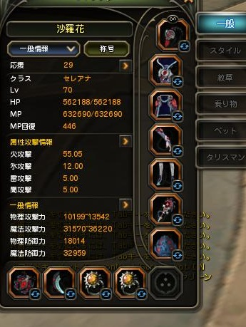 sute_20140404_2.jpg