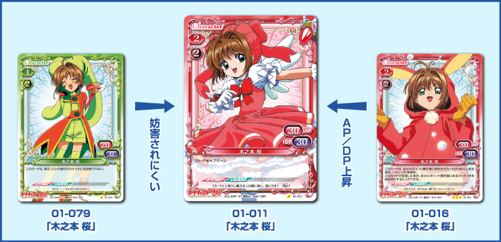 sakura_image01.jpg