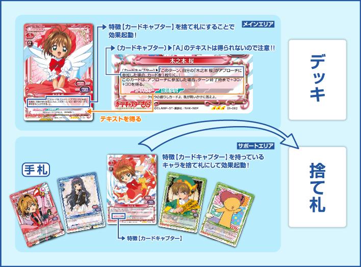 sakura_image02_4.jpg