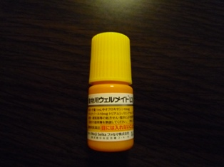 点耳薬(2)
