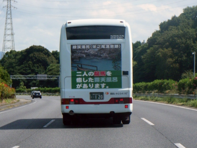 DSCF6759.jpg
