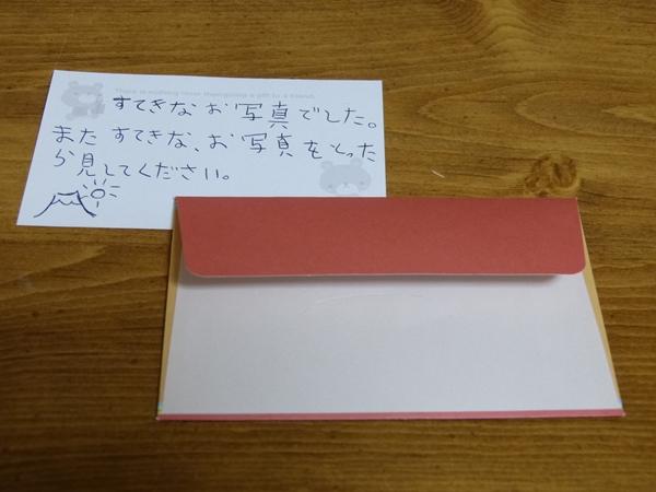 P1230764_R.jpg