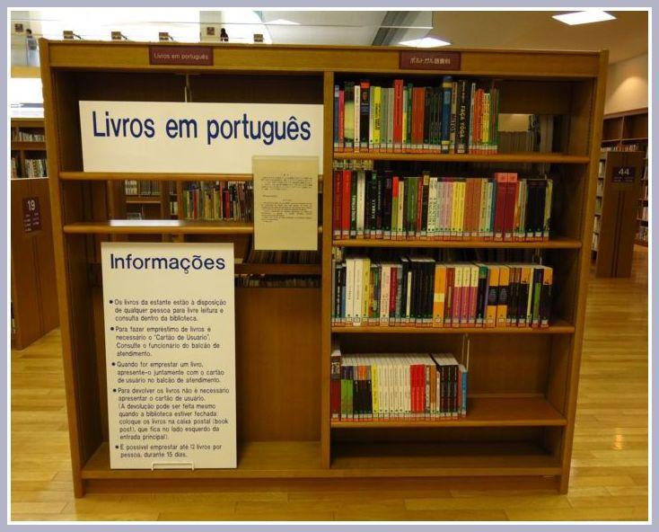 2014 2 24 図書館 1
