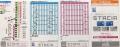 HK02_NAKATSU(TAKARAZUKA_LINE)_01.jpg