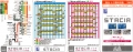 HK03_JUSO(TAKARAZUKA_LINE)_01.jpg