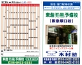 HK06_TSUKAGUCHI_03.jpg