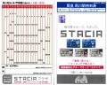 HK09_SHUKUGAWA_03.jpg
