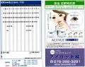 HK81_KATSURA_01.jpg