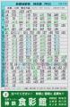 KB01_SHINKAICHI_01.jpg
