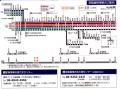 KH12_NISHISANSO_03.jpg