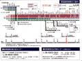 KH35_TOBAKAIDO_03.jpg