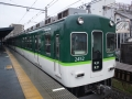 Keihan_1435_Morishoji_Local_Kayashima_2452.jpg