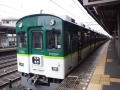 Keihan_1526_Nishisanso_Local_Kayashima_5556.jpg