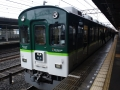 Keihan_1549_Furukawabashi_Local_Kayashima_5557.jpg