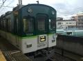 Keihan_1705_Kayashima_Local_Demachiyanagi_5554.jpg
