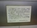 Keihan_Honsen_03_Temmabashi_2.jpg