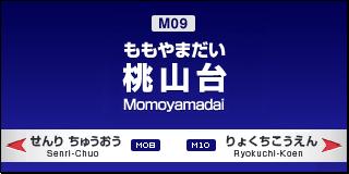 M09_MOMOYAMADAI.png